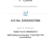 not received my transferred amount in bank